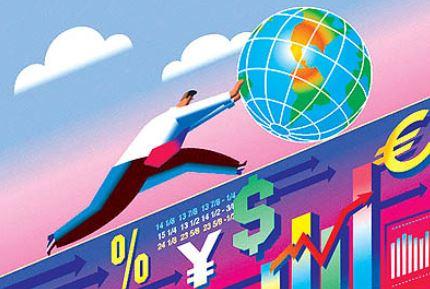 Capture 8 - تکمیل نهادهای مالی کشور راهبرد پشتیبانی از اقتصاد مقاومتی