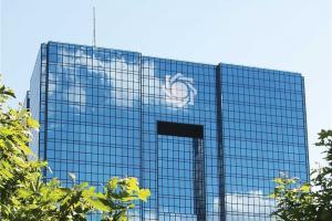farhangnews 222568 597375 1470481189 - استفاده از نرم افزارهای خارجی در شبکه بانکی کشور یک تهدید اقتصادی است