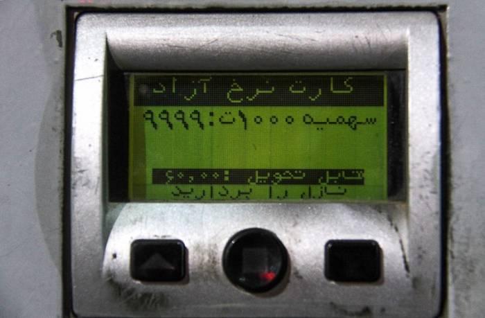 کارت سوخت بنزین سهمیه بندی بنزین