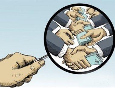 دیده بان شفافیت و عدالت- اقتصاد مقاومتی