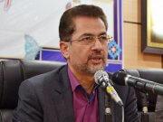 حسینی - شبکه تحلیلگران