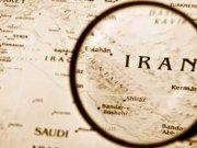 آمار تجارت ایران اقتصاد مقاومتی