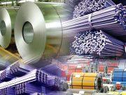 صادرات فولاد اقتصاد مقاومتی
