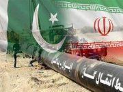پاکستان اقتصاد مقاومتی