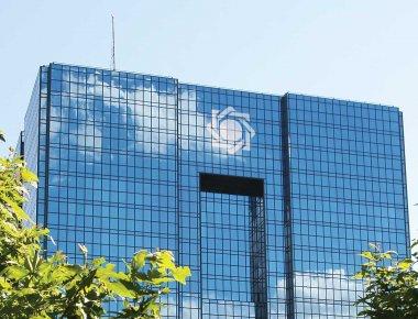 بانک مرکزی اقتصاد مقاومتی