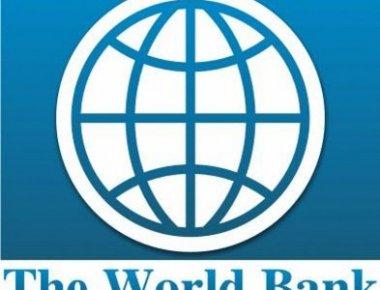 بانک جهانی اقتصاد مقاومتی