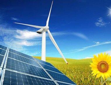 انرژی های تجدید ناپذیر اقتصاد مقاومتی