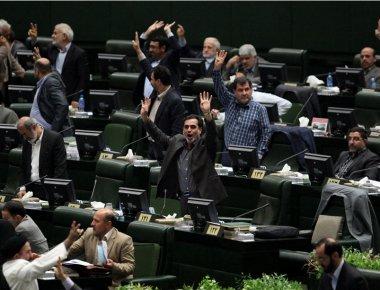 مجلس اقتصاد مقاومتی