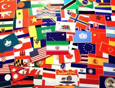تجارت دوجانبه اقتصاد مقاومتی