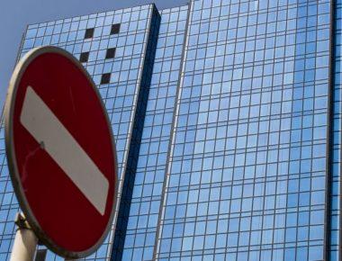 نظارت بانک مرکزی اقتصاد مقاومتی