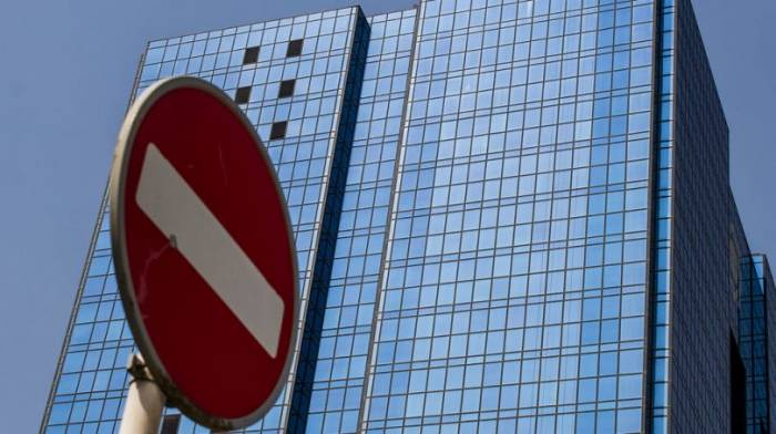 نظارت بانک مرکزی اقتصاد مقاومتی - بانک مرکزی چه ابزارهایی برای نظارت بر شبکه بانکی دارد؟