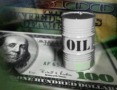 دلار اقتصاد مقاومتی