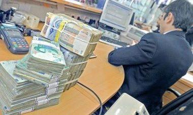 بانک اقتصاد مقاومتی