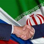 منطقه-آزاد-بین-ایران-و-اورآسیا-تشکیل-میشود