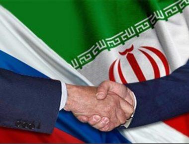 ایران و روسیه اقتصاد مقاومتی