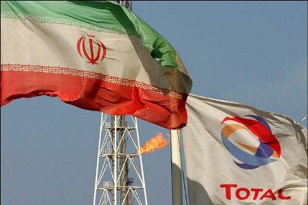 توتال اقتصاد مقاومتی قراردادهای جدید نفتی قیمت گاز