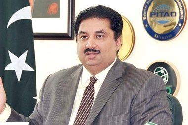 وزیر بازرگانی پاکستان اقتصاد مقاومتی