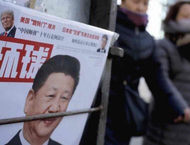 جنگ تجاری دولت ترامپ و چین اقتصاد مقاومتی