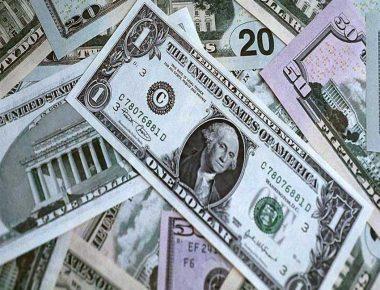 اوراق قرضه دولتی آمریکا اقتصاد مقاومتی