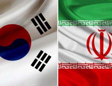کره جنوبی اقتصاد مقاومتی