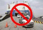 واردات اقتصاد مقاومتی 1 140x97 - واردات چه کالاهایی باید شرعا و قانونا حرام شود؟