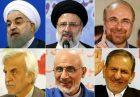 شیطان اقتصادی انتخابات اقتصاد مقاومتی 140x97 - رئیس جمهور منتخب باید با کدام شیطان اقتصادی مبارزه کند؟