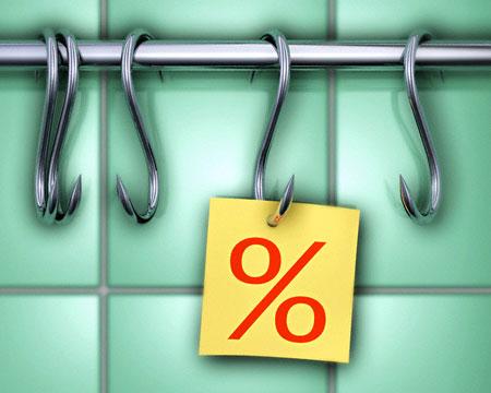 نرخ سود بانکی اقتصاد مقاومتی - نرخ بالای «سود سپرده» از نشانههای ورشکستگی بانک است