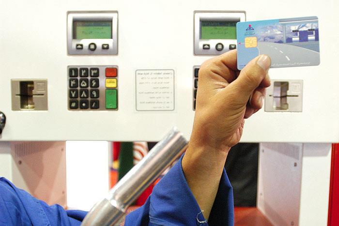کارت سوخت اقتصاد مقاومتی قاچاق سوخت