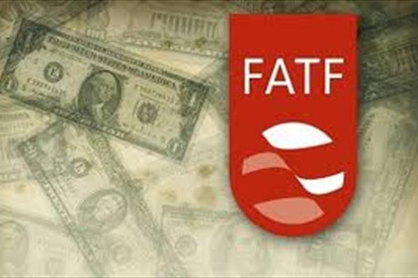 FATF اقتصاد مقاومتی