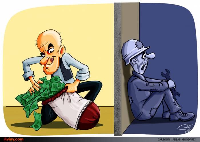 016 aviny - کاریکاتور: رکود نتیجه مال اندوزی
