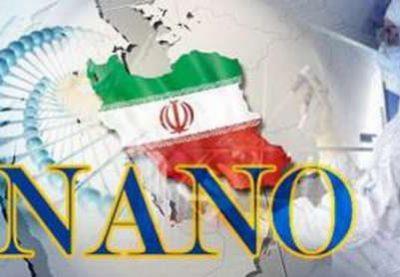 354983 771 400x277 - کلیپ: فناوری نانو در ایران