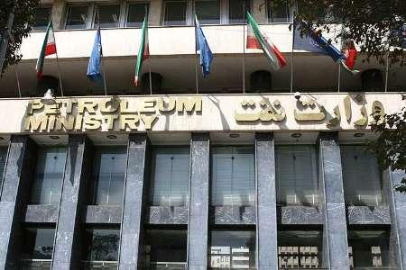 گاز مجانی وزارت نفت اقتصاد مقاومتی تولید و اشتغال