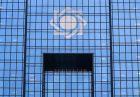بانکمرکزی 140x97 - سود تسهیلات تا سقف 40 میلیون تومان بخشیده میشود