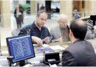بانک 140x97 - بانکهای قرضالحسنه کمترین هزینه را دارند + جدول رتبه بندی 35 بانک