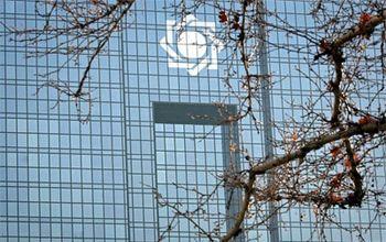 بانک مرکزی اقتصاد مقاومتی تحریم های جدید آمریکا روسیه - بانک مرکزی ایران نهاد مقابله با تحریمها ایجاد میکند؟