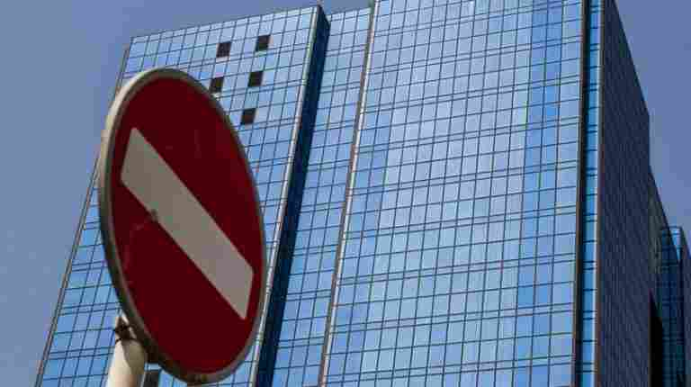 بانک مرکزی شفافیت شورای پول و اعتبار اقتصاد مقاومتی 768x430 - بانک مرکزی اقدام قابل توجهی در اقتصاد مقاومتی نداشته است/ پیشنهاد 12 اقدام