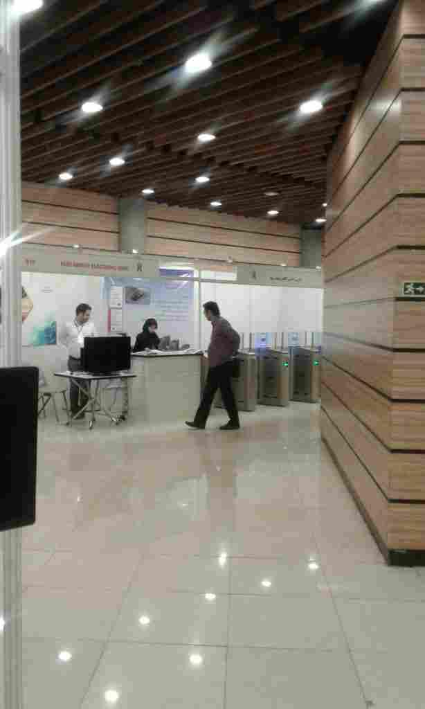 نمایشگاه شرکت های دانش بنیان 4 614x1024 - گزارش تصویری از نمایشگاه شرکت های دانش بنیان