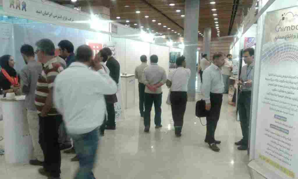 نمایشگاه شرکت های دانش بنیان 7 1024x614 - گزارش تصویری از نمایشگاه شرکت های دانش بنیان