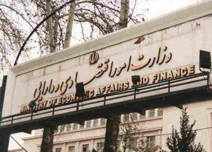 وزارت اقتصاد مقاومتی - چاپ