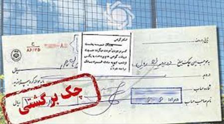 82547687 71646501 - چک ابزار طلایی پولشویی در اقتصاد ایران است