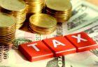 اعتبار مالیاتی مالیات آمریکا اقتصاد مقاومتی 140x97 - دریافت مالیات از سود سپرده هزینه تسهیلات بانکی را کاهش میدهد