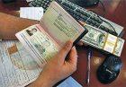 حذف ارز مسافرتی اقتصاد مقاومتی 140x97 - لزوم تعیین نرخ «ارز مسافرتی» در بازار ثانویه