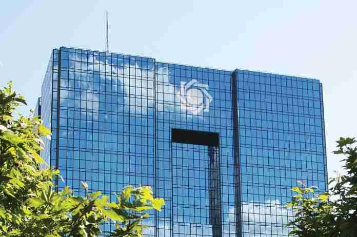 استقلال بانک مرکزی از شبکه بانکی