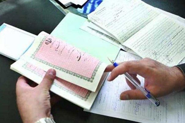 ثبت مالکیت اقتصاد مقاومتی - فرآیند طولانی ثبت مالکیت، ترمز فضای کسب و کار ایران