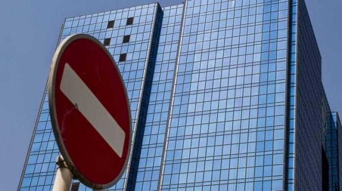 نظارت یکپارچه - نظارت بر بانک، بیمه و بورس یکپارچه میشود