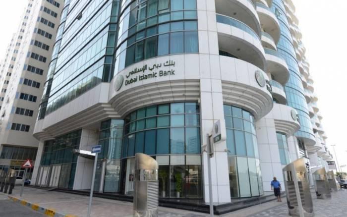 dubai islamic bank 2 e1516609418121 - بانک اسلامی دبی 750 میلیون دلار صکوک منتشر میکند