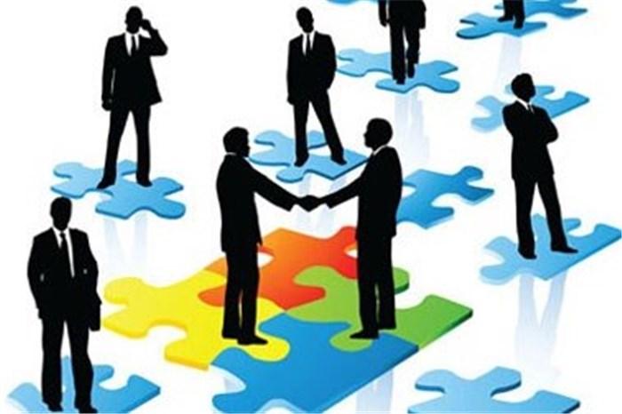 رقابت پذیری اقتصادی - چاپ