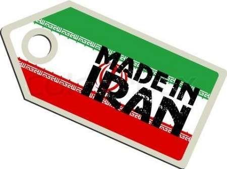 حمایت از کالای ایرانی رهبر انقلاب - 2 راهکار جهانی در حمایت از کالای ایرانی