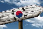 5306937943fc9c45112a582b92db3c85 140x97 - تأسیس هیئت برنامه ریزی اقتصادی، سرآغاز پیشرفتهای کره جنوبی