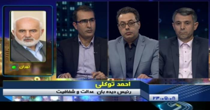 Untitled - تعلل 32 ماهه وزارت راه در راهاندازی سامانه ملی املاک و اسکان